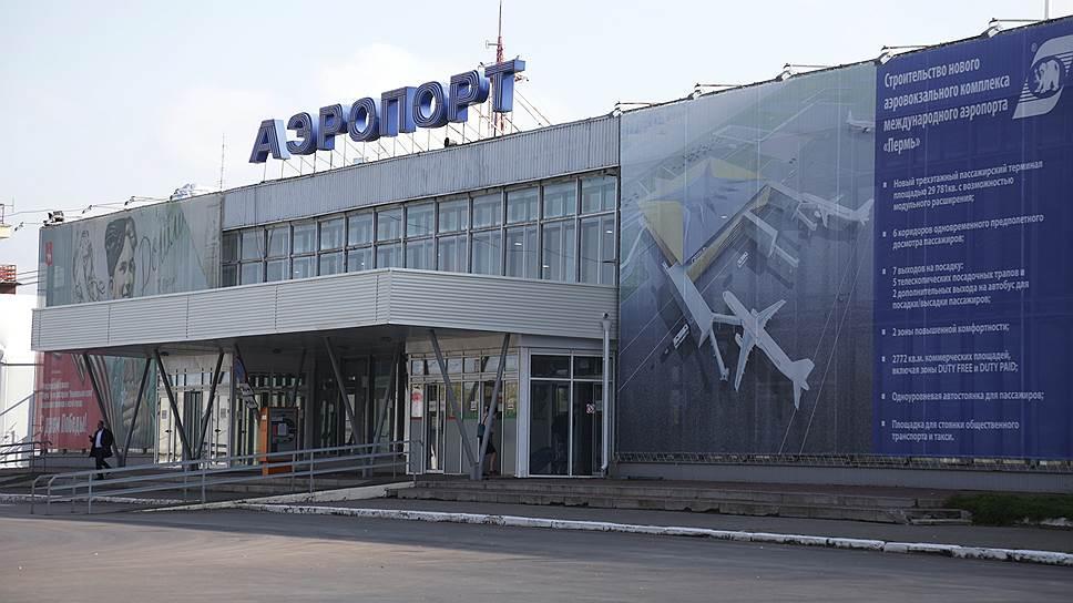 Строительство нового аэровокзального комплекса — один из крупнейших инфраструктурных проектов края, реализуемых в рамках государственно-частного партнерства