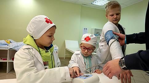 Здоровее будет  / Частные клиники обратили внимание на детское здоровье: практически все крупные медцентры открыли специализированные отделения