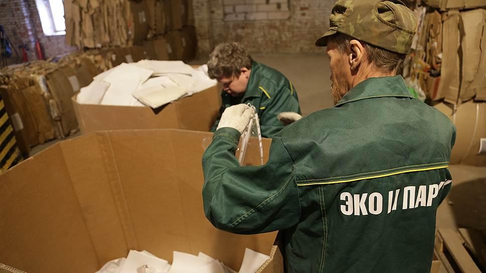 Пермские промышленники активно включились в процесс по переработке вторсырья