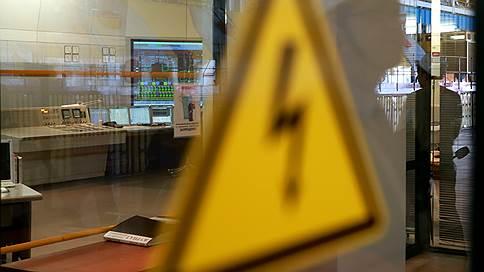 Невозобновляемые источники энергии  / «Т Плюс» реализовало площадку Новопермской ТЭЦ