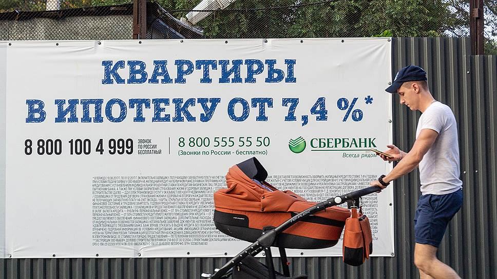 Кредит пенсионерам в перми сбербанк