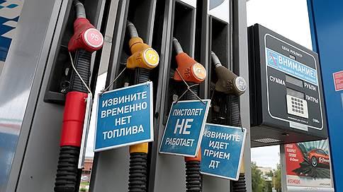 Дело запахло бензином  / Пермские АЗС пытаются выжить за счет сопутствующих услуг