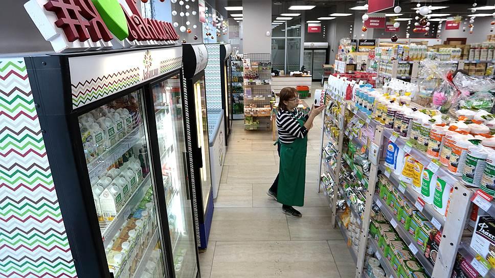 За пять лет магазины правильного питания переросли из формата «удома» в гипермаркеты