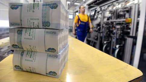 Все доходы записаны  / Бюджет Пермского края уже второй год подряд исполняется с профицитом