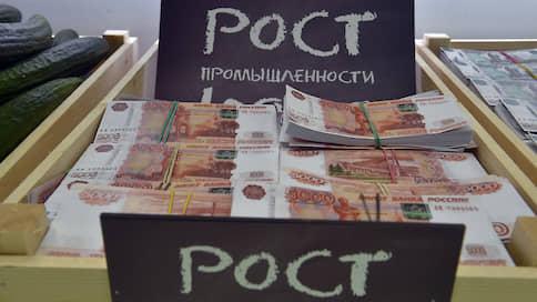 Показательный рост  / Инвестиции предприятий Прикамья подросли почти на 7%