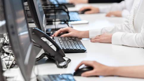 Карты, деньги в два счета  / В Прикамье растет число преступлений, совершенных с помощью информационно-коммуникационных технологий