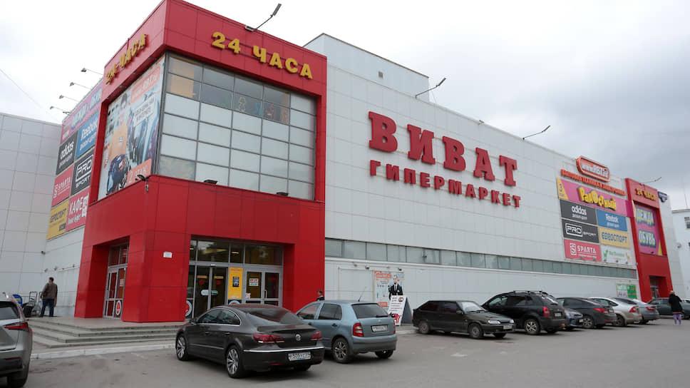 Вместо сети «Виват» в гипермаркете на шоссе Космонавтов, 65, разместится «Перекресток»