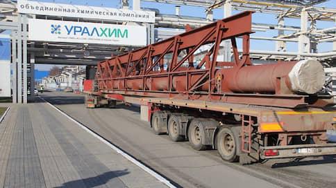 Пермский «УРАЛХИМ» принял самый большой груз для ремонта