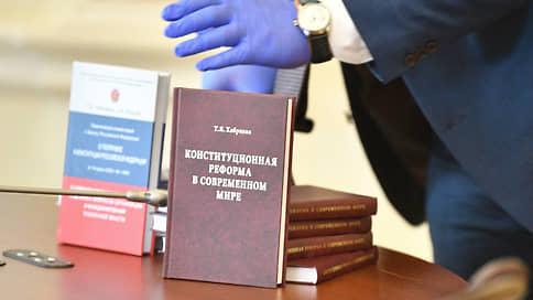 Режим удержания власти  / Как в Прикамье прошел трансфер власти
