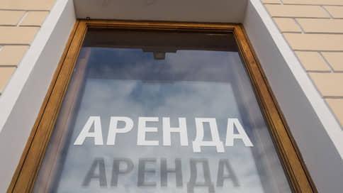 Движение вниз  / Спрос на торговые и офисные площади в Перми снизился почти на 20%