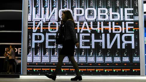 Вирус за облаками  / Как пермские IT-компании пережили пандемию