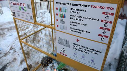 Управленческий отход  / В регионе планируется реализовать передовые проекты по переработке отходов