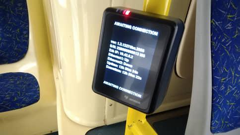 Автобусы едут по дороге технологий  / Пермский транспорт переживает IT-бум