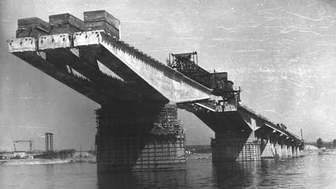 Мост сдал – мост принял  / Пермскому «Мостоотряду №123» – 75 лет