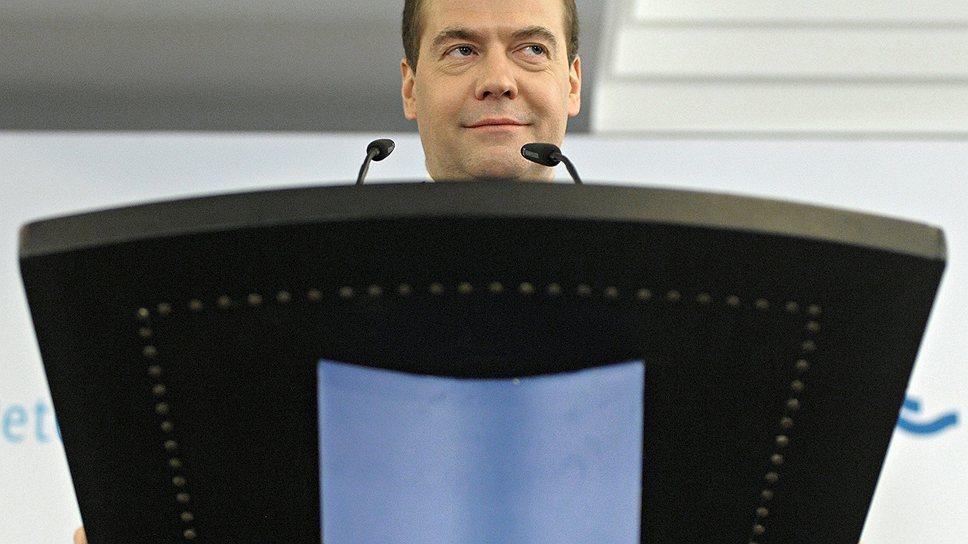 Подписанное главой правительства Дмитрием Медведевым распоряжение означает, что конкурс может быть объявлен в ближайшее время