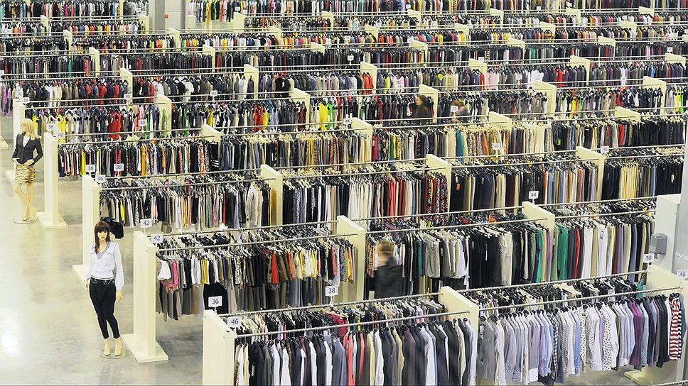 Fashion House Group идет с новым форматом / В Ломоносовском районе компания откроет аутлет-центр