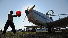 Marsh Aviation запросила посадку