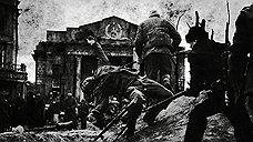 В раскопках Сталинграда