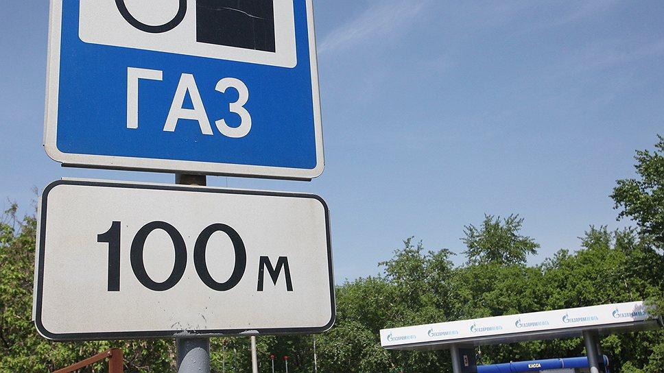 """Общественный транспорт попадет в сеть """"Газпрома"""" / Альтернативное топливо станет обязательным для городских автобусов"""