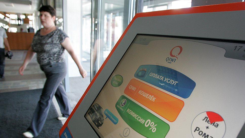 Представители операторов платежных систем уверяют, что отказаться от рекламной рассылки можно в любое время и без особых усилий