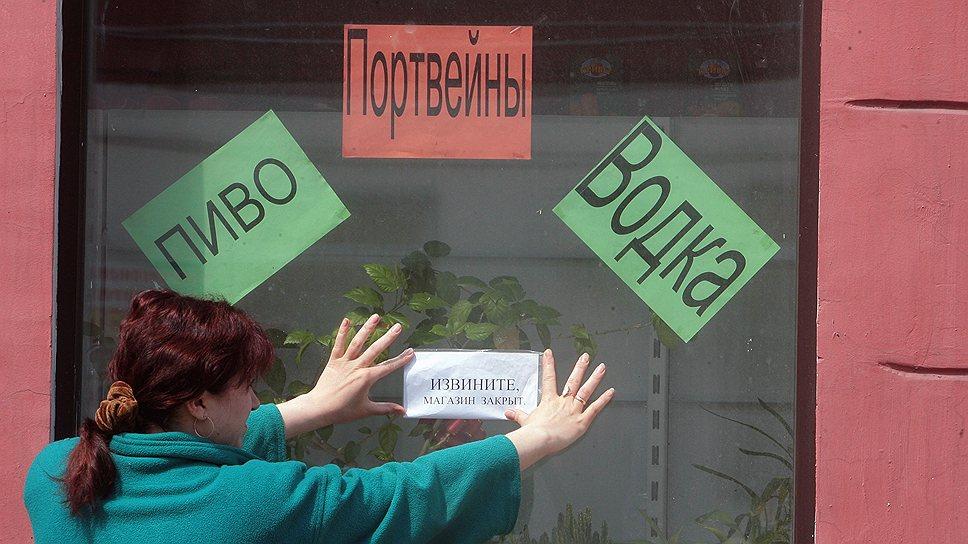 Городских муниципалов ограничат в правах / Правительство Петербурга хочет определять территории, где запрещено продавать алкоголь