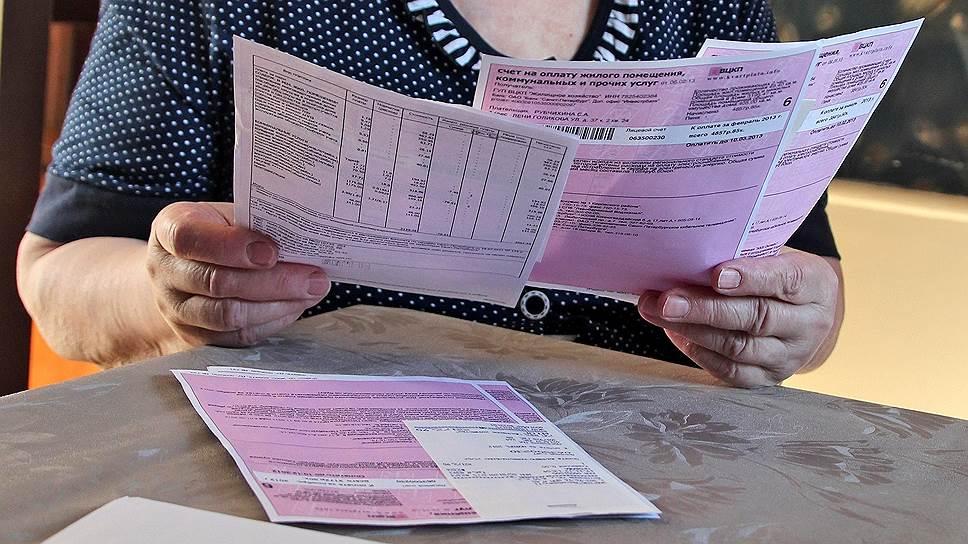 Городские парламентарии, считают, что ВЦКП — это «большой мешок денег», движение которых очень сложно отслеживать