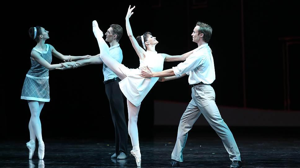 «Балет № 2», хореография Максима Петрова. Балет на музыку Александра Цфасмана будет, несомненно, мил поколению 1960-х годов