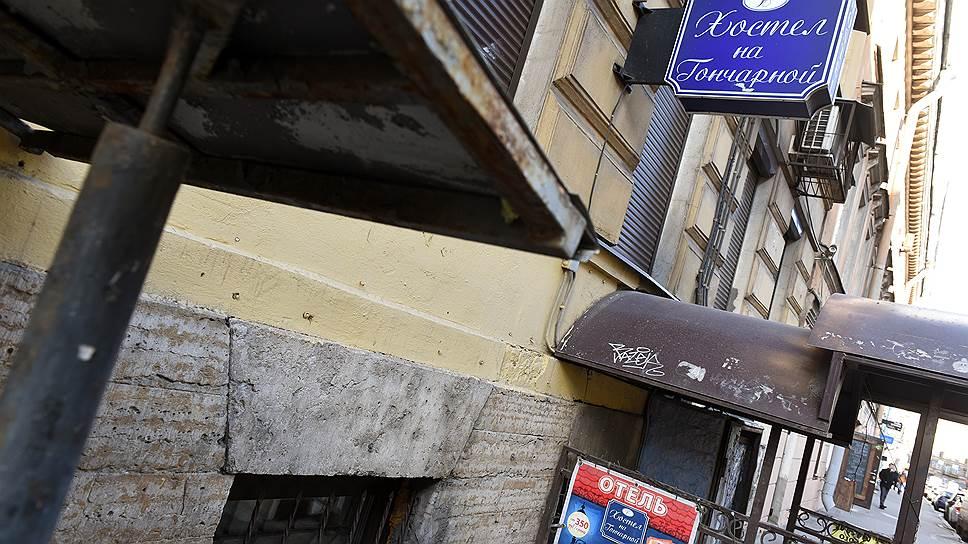 Хостел— не жилец / Госдума запретила размещать малые средства размещения в жилых домах