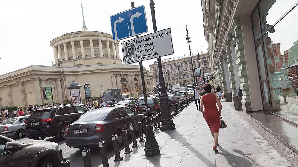 Нерешенной сохраняется главная проблема платных парковок Петербурга: администрация по-прежнему не может договориться с ГИБДД о получении личных данных автовладельцев