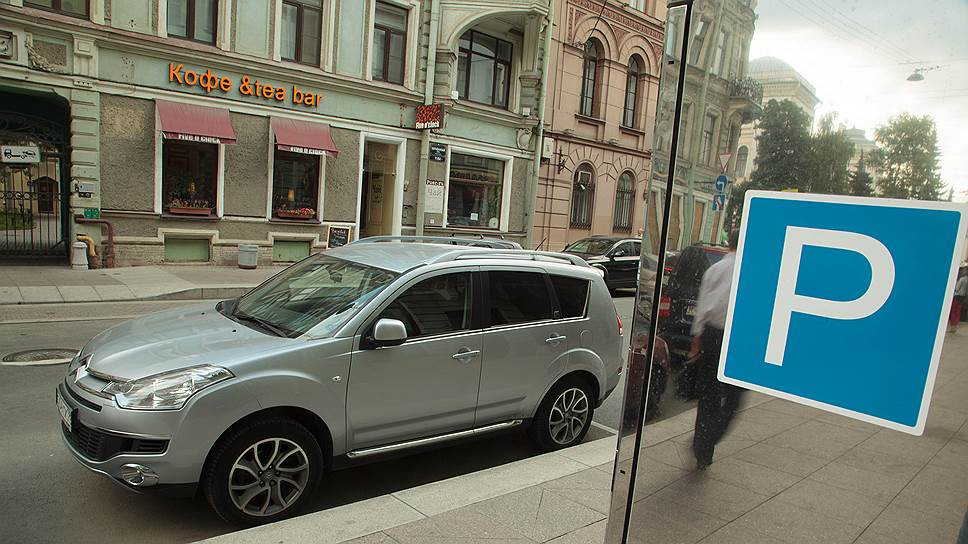 """Инвестора пригласили на парковку / """"ВТБ Капитал"""" может принять участие в создании новых зон платных стоянок"""