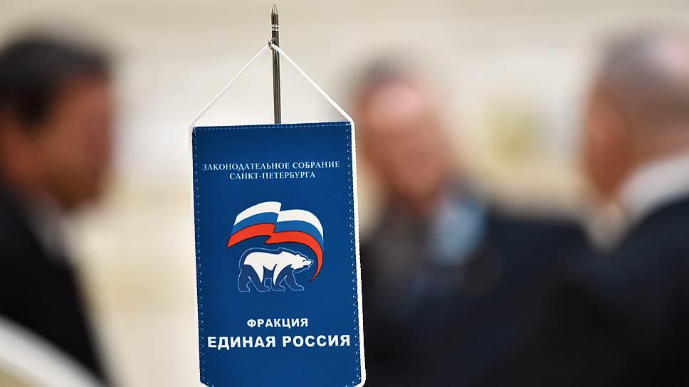Новые депутаты поделили портфели / Сформированы комиссии петербургского ЗакСа