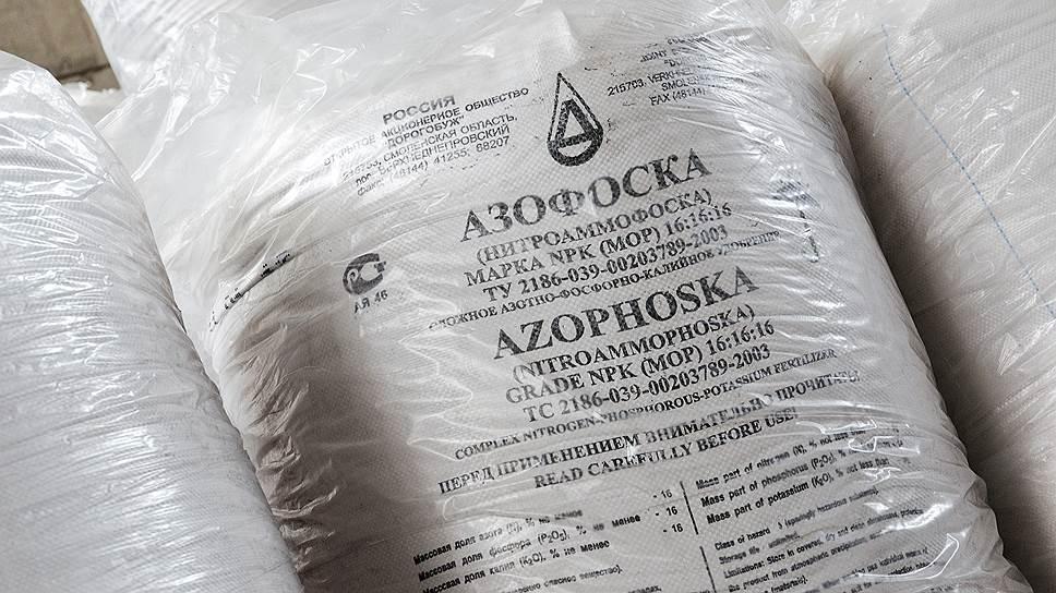 «Акрон» вкладывается в увеличение производства азофоски