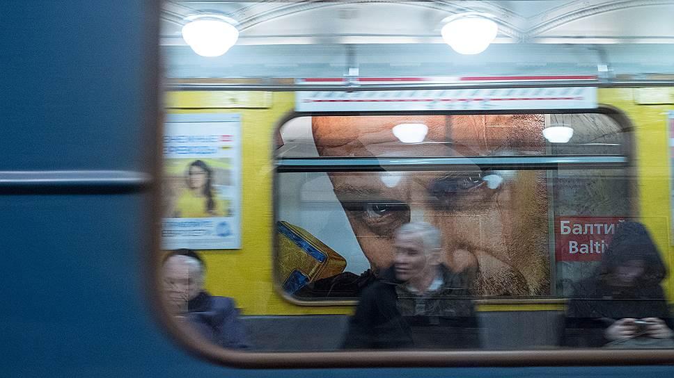 Реклама в метро расшевелила рынок / Fort Group отметился судом перед выходом в новый сектор экономики