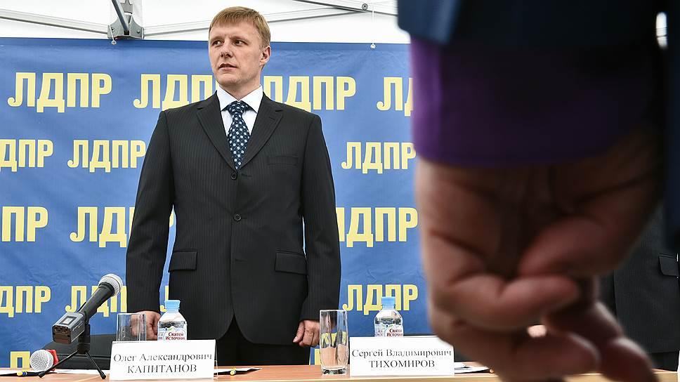 Петербургское отделение ЛДПР почистило руководство / Новый состав координационного совета будет сформирован весной следующего года