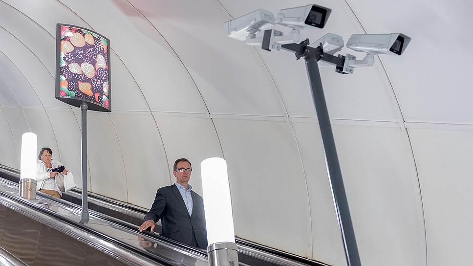 Метрополитен усилит безопасность / и оборудует бесплатный Wi-Fi