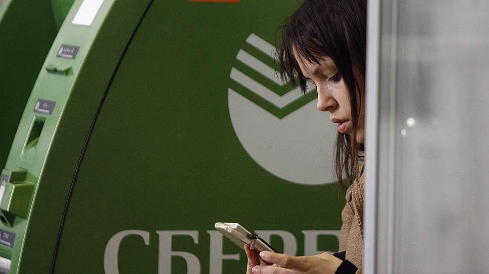 Сбербанк увлекся виртуальностью / Кредитная организация предоставит услуги сотовой связи
