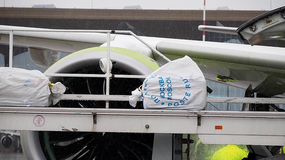 Руководство банка «Санкт-Петербург» считает перевозку грузов авиатранспортом перспективным направлением для инвестиций