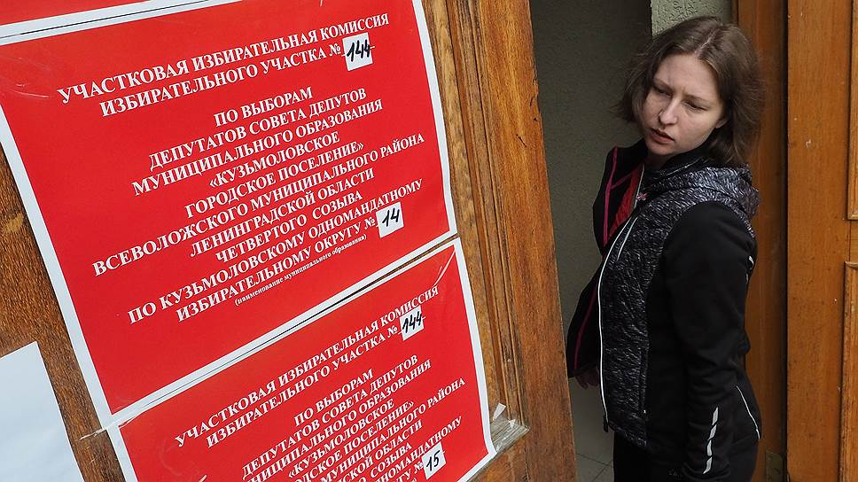 Большинство поступивших на выборный процесс жалоб касалось муниципалитетов