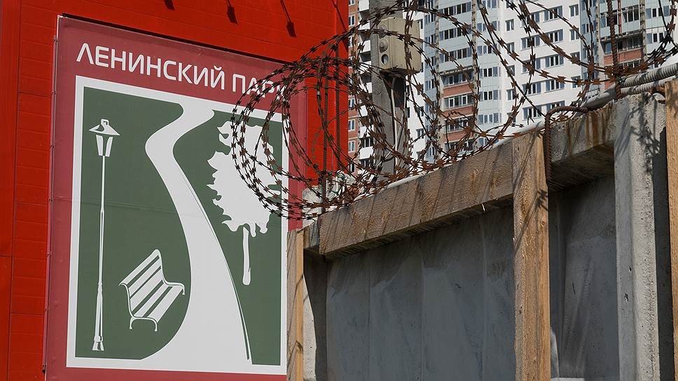 Почему достройкой проблемных объектов ГК «Город» займется компания Вячеслава Заренкова