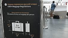 Buta Airways пополнит число лоукостеров в Пулково