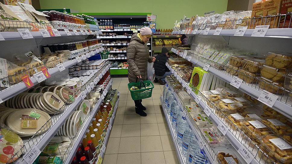 Как «Вкусвилл» вышел на рынок Петербурга