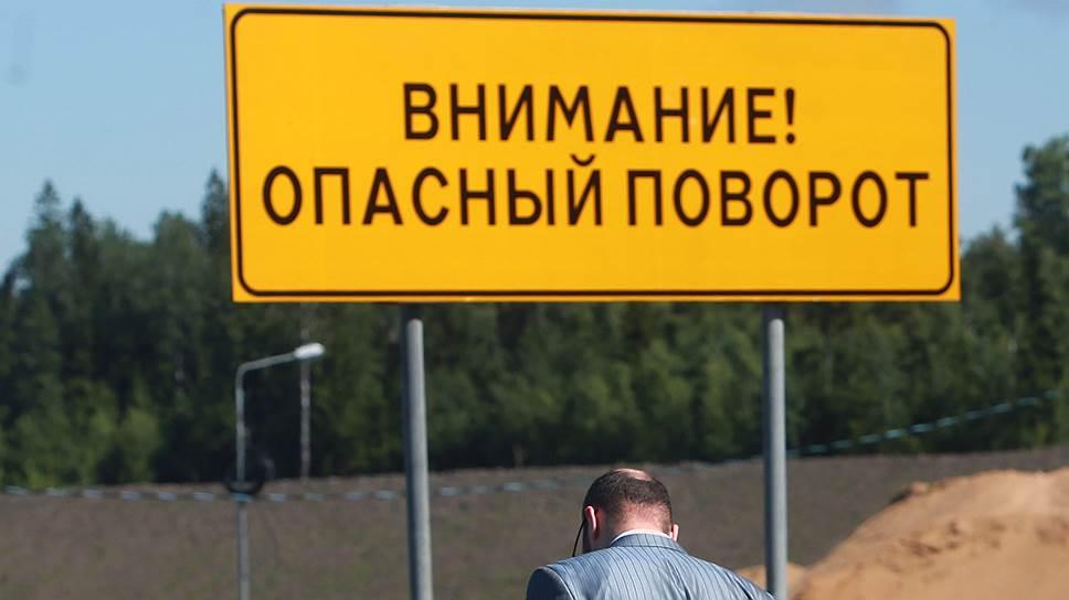 С корнями из бизнеса / Назначен новый председатель комитета по строительству Ленинградской области