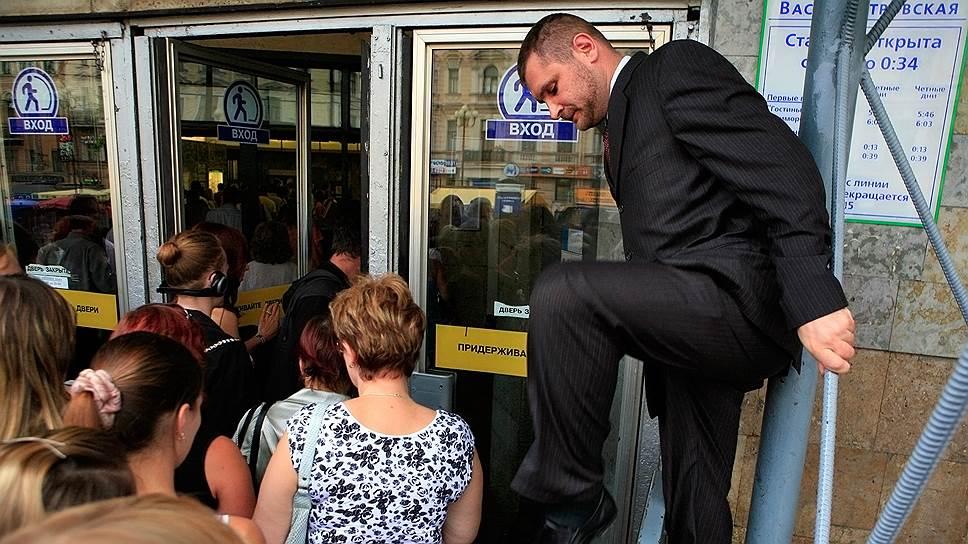 Как на полугодовые финансовые результаты метрополитена повлияла субсидия