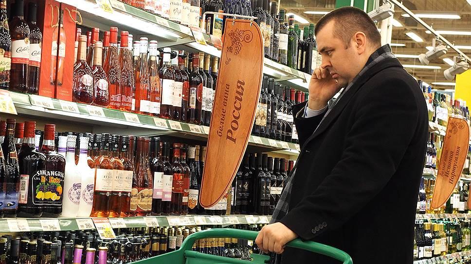 Смольный просит пересчитать госпошлину / на розничную торговлю алкоголем