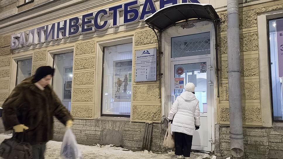 Почему Балтинвестбанк судится с прежними бенефициарами