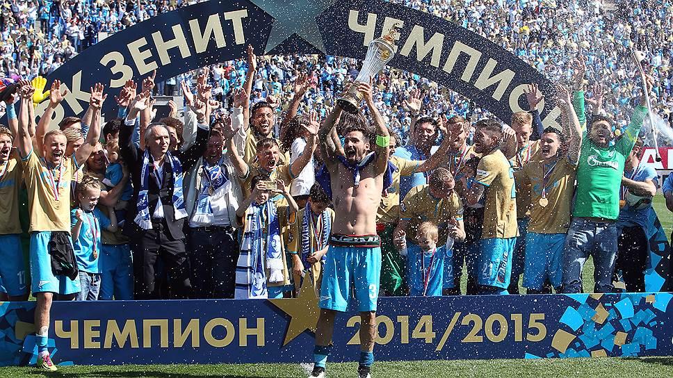 «Зенит» вернул титул на берега Невы / Команда в шестой раз в истории выиграла чемпионат