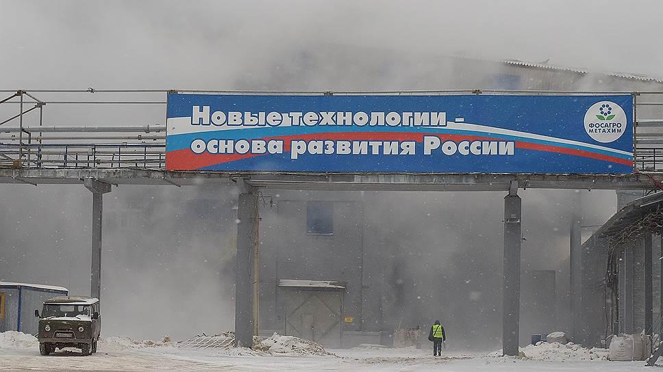 Жителей Волхова пытались успокоить на выездном заседании / Тревога по поводу загрязнения воздуха «Апатитом» у них все равно осталась