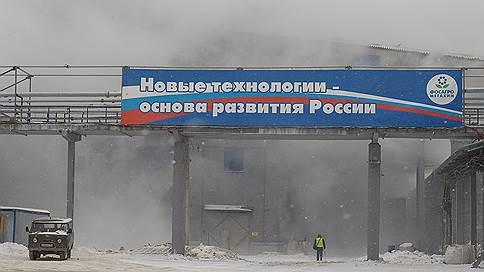 Жителей Волхова пытались успокоить на выездном заседании // Тревога по поводу загрязнения воздуха «Апатитом» у них все равно осталась
