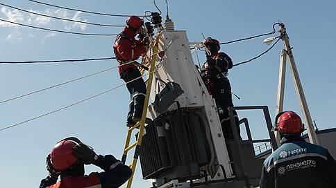 «Ленэнерго» ускоряется с присоединением // Срок подключения к сетям может сократиться на тридцать дней