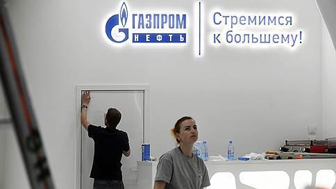 «Газпром нефть шельф» забурится на Невском // Компания арендовала около 5тыс. кв.м вбизнес-центре холдинга «Империя»